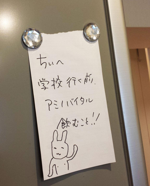 【祝】ちくびウサギ、商標登録されました!!_d0224894_16214054.jpg
