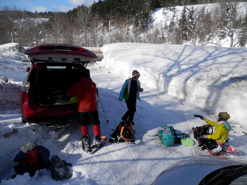 白老岳、2月20日-送られて来た写真から-_f0138096_16194176.jpg