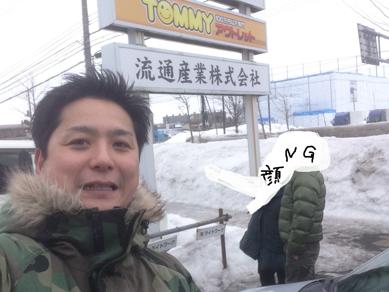 K様アルファード御成約☆キューブ☆タント☆ヴォクシー☆ステップワゴン☆ノア_b0127002_1723710.jpg