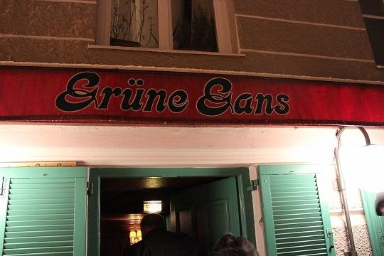 欧州出張2015年01月-第三日目-ドイツ・ミュンヘン・Gruene Gansで最高の夕食_c0153302_13351118.jpg