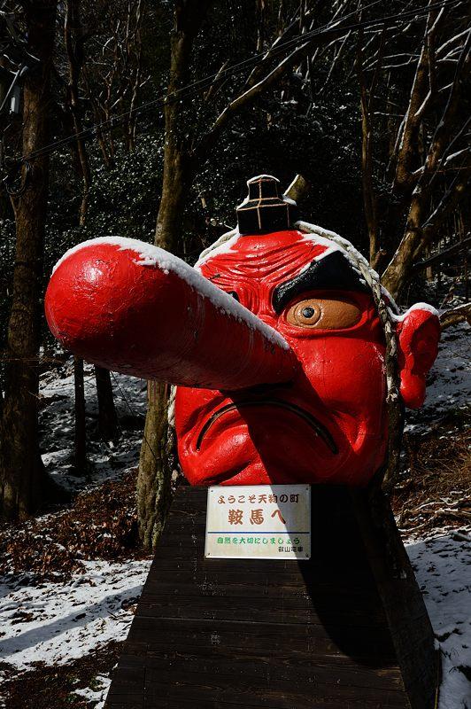 2015京の雪景色@鞍馬 其の一_f0032011_1719336.jpg