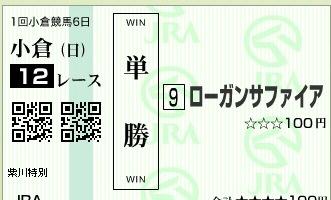 f0053218_16183231.jpg