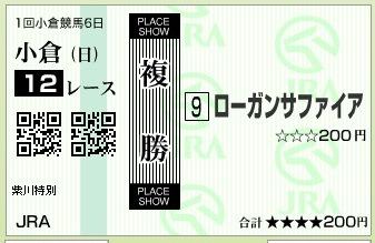 f0053218_16184618.jpg