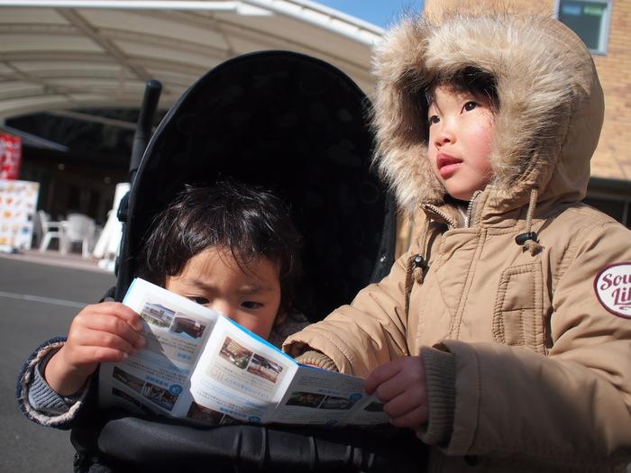 日本平動物園_a0182722_15551634.jpg