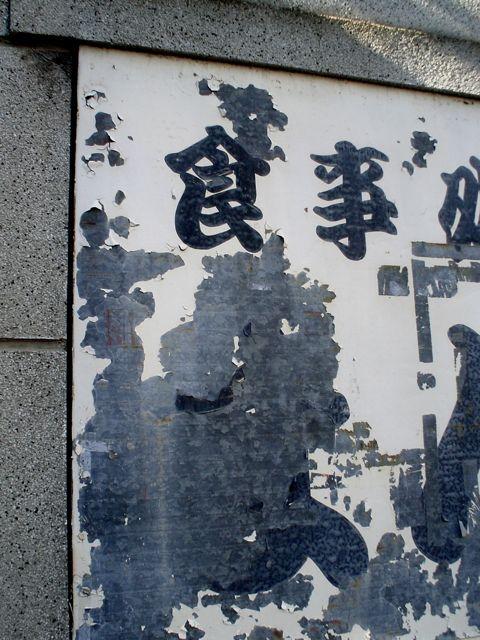 サイバーショット豆シバさんの写真_a0136725_15444591.jpg
