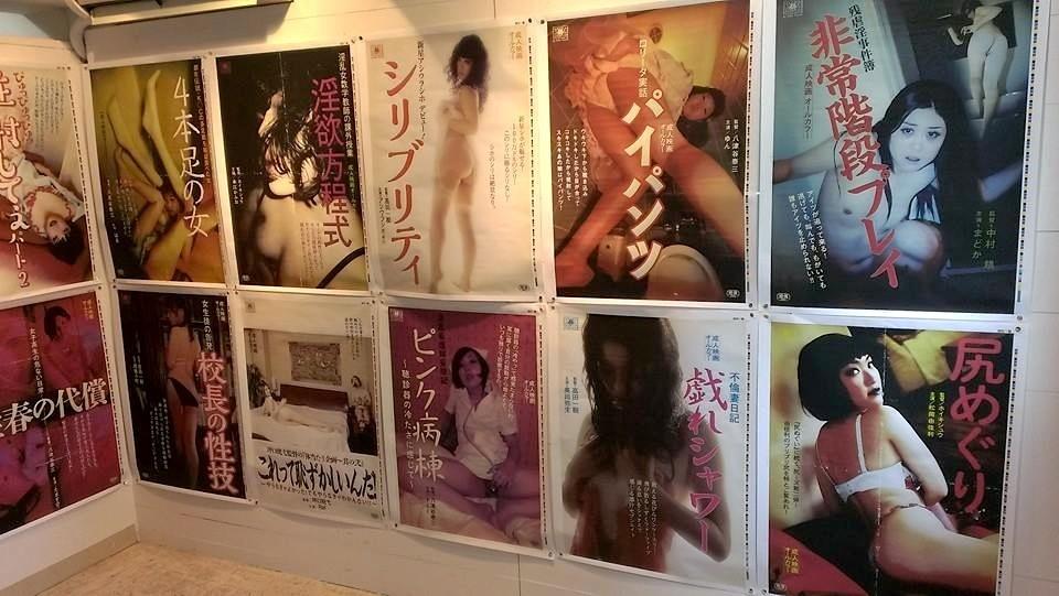 パロマンポルノ・ポスター展 by Gaku Azuma 第二部 は終了しました。_f0138928_14474652.jpg