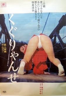 パロマンポルノ・ポスター展 by Gaku Azuma 第二部 は終了しました。_f0138928_14545565.jpg