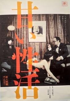 パロマンポルノ・ポスター展 by Gaku Azuma 第二部 は終了しました。_f0138928_14573762.jpg