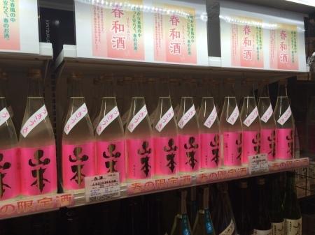 """ピンクラベルで""""うきうき""""_f0330930_13494842.jpg"""