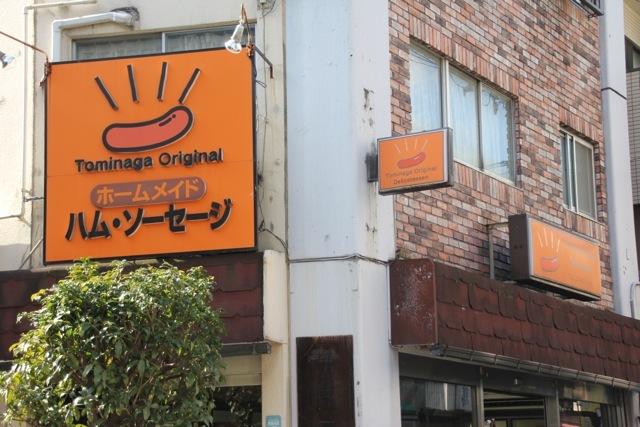 世田谷散歩♪_f0348831_16095934.jpg