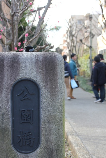 世田谷散歩♪_f0348831_16104900.jpg