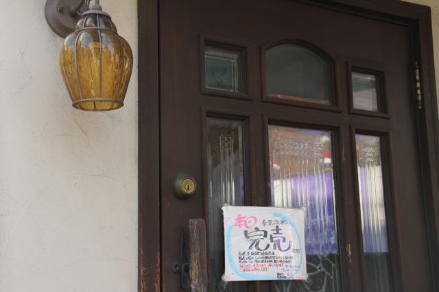 世田谷散歩♪_f0348831_16112334.jpg