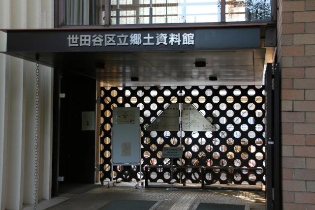 世田谷散歩♪_f0348831_16135961.jpg