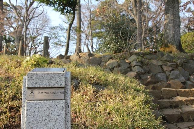 世田谷散歩♪_f0348831_16300897.jpg