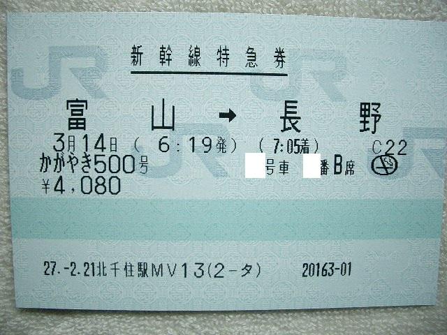b0283432_2012266.jpg