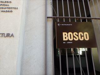 Bosco de Lobos Madrid_e0120938_08571251.jpg