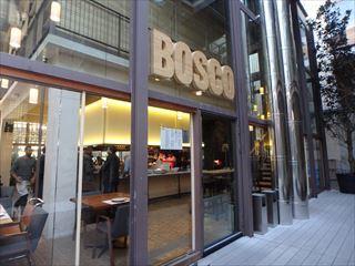 Bosco de Lobos Madrid_e0120938_08571254.jpg