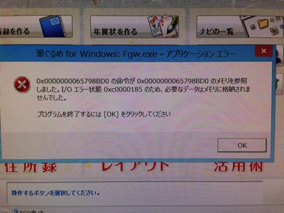 a0081957_22243457.jpg