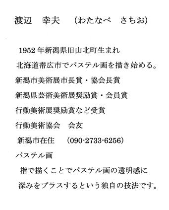 b0191160_21134564.jpg