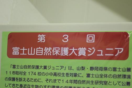 e0201060_19450326.jpeg