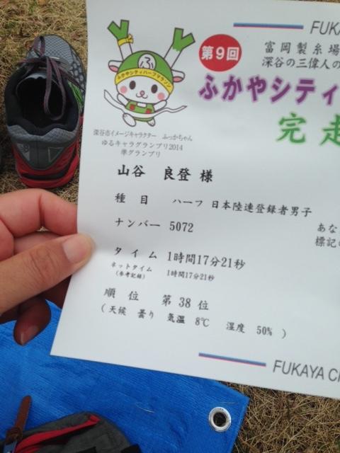 f0035460_16442500.jpg