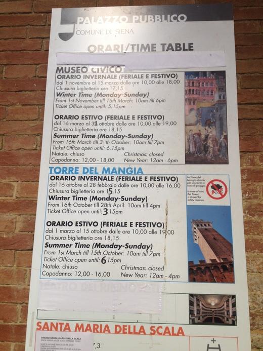 シエナ:マンジャの塔と市立美術館の入場_a0136671_348466.jpg