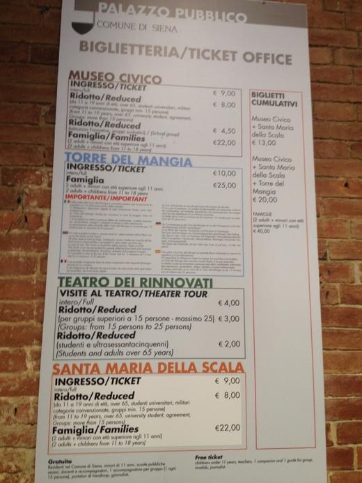 シエナ:マンジャの塔と市立美術館の入場_a0136671_3503813.jpg