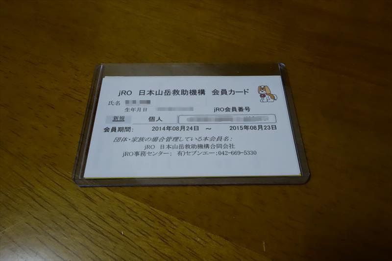 b0144672_1421668.jpg