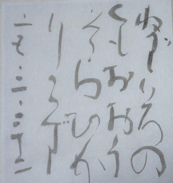 朝歌2月22日_c0169176_7383624.jpg