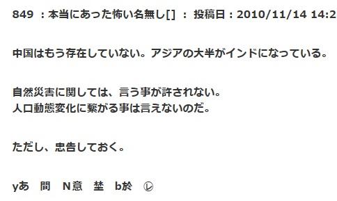 次の大地震は今年3/25のAM6時9分に伊豆沖でか_d0061678_20294723.jpg