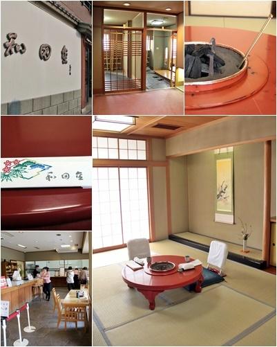 ◆『和田金』・・松坂へ_e0154682_22475942.jpg