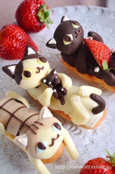猫の日の猫エクレア Homemade cat éclair for Japanese Cat Day_d0025294_19392642.jpg