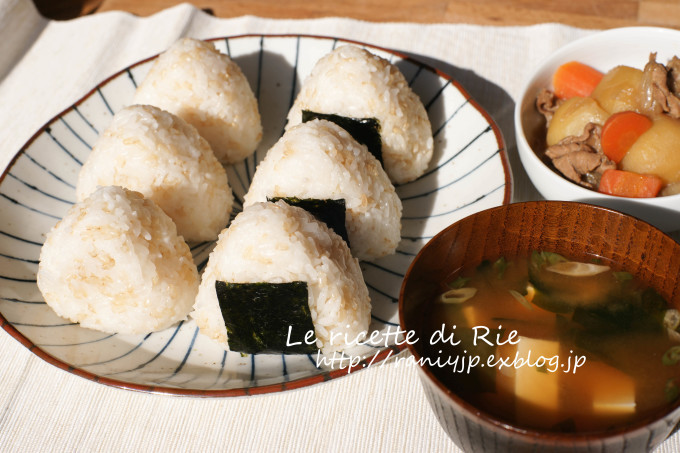 INFO: Corso di cucina Giapponese x Gambero Rosso ✿ ガンベロ ロッソ日本料理教室のお知らせ_b0246303_23540288.jpg