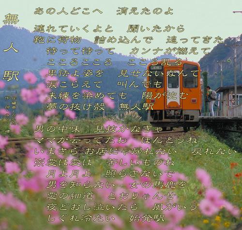 d0095910_1102840.jpg