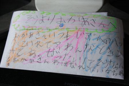 f0208315_2342011.jpg