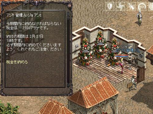 b0056117_042258.jpg