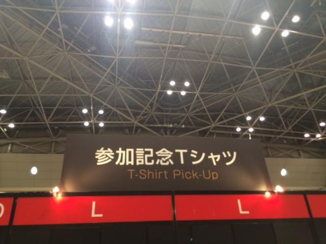 その1 感動!!「東京がひとつになる」東京マラソン ドキュメント EXPO編_c0222817_20293643.jpg