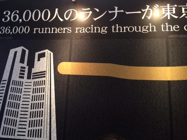その1 感動!!「東京がひとつになる」東京マラソン ドキュメント EXPO編_c0222817_20303332.jpg