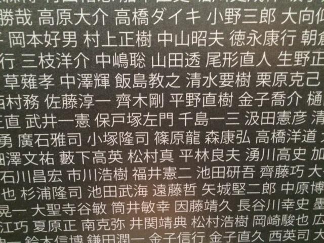 その1 感動!!「東京がひとつになる」東京マラソン ドキュメント EXPO編_c0222817_2031776.jpg