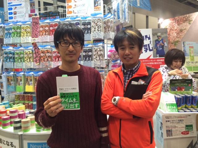 その1 感動!!「東京がひとつになる」東京マラソン ドキュメント EXPO編_c0222817_2032476.jpg