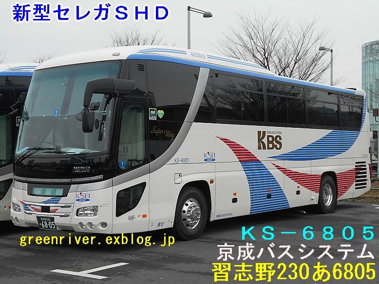 京成バスシステム KS-6805 : 注...
