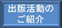 f0300125_012113.jpg