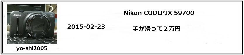 e0033229_20125293.jpg