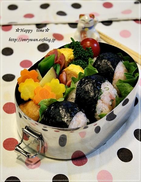 明太子&大葉おむすび弁当と黄色にんじん♪_f0348032_18272911.jpg