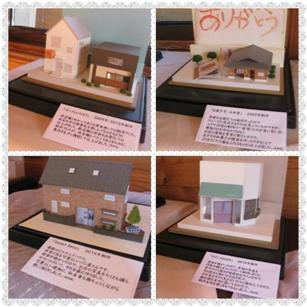 7周年記念☆作品展示販売、無事に終了しました。_b0160334_23361646.jpg