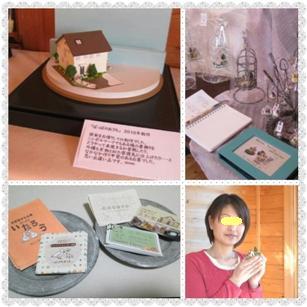 7周年記念☆作品展示販売、無事に終了しました。_b0160334_23363464.jpg