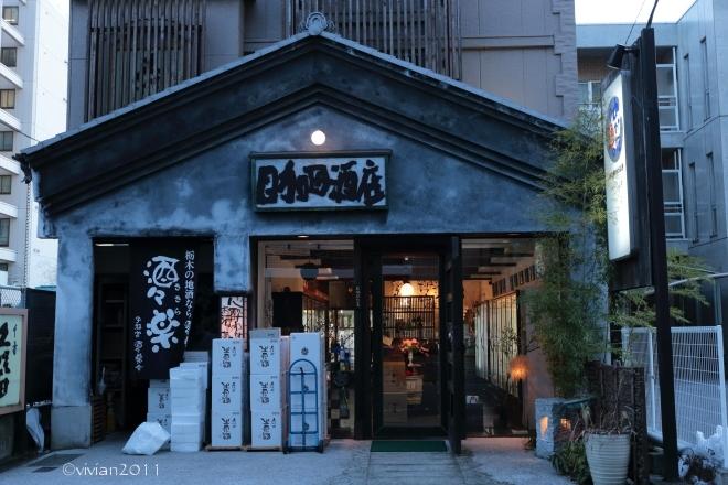 美味しく日本酒を味わう ~読売カルチャー公開講座~_e0227942_22332781.jpg