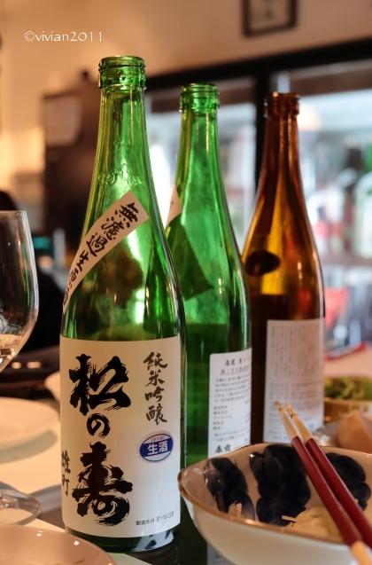 美味しく日本酒を味わう ~読売カルチャー公開講座~_e0227942_22550517.jpg