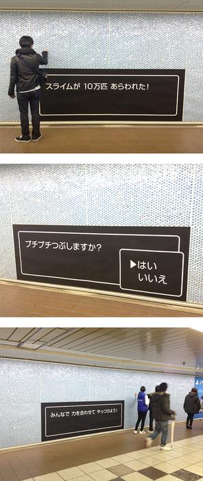 新宿にスライム_a0003650_22131451.jpg