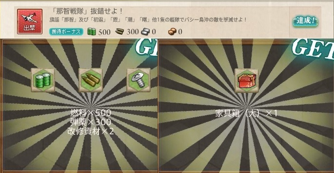 e0117951_22095812.jpg
